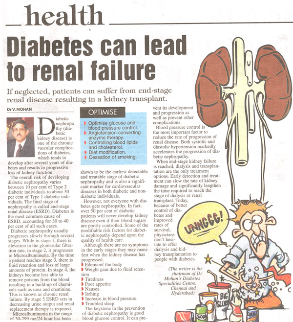 Deccan Chronicle  20  March 2010