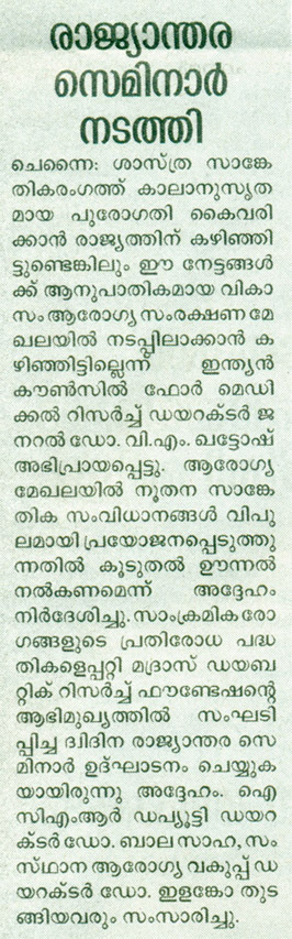 MALAYALA-MANORAMA-March-28-2009