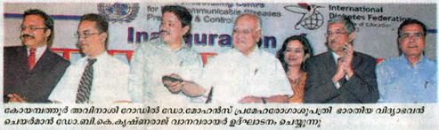 Malayala Manorama - 22