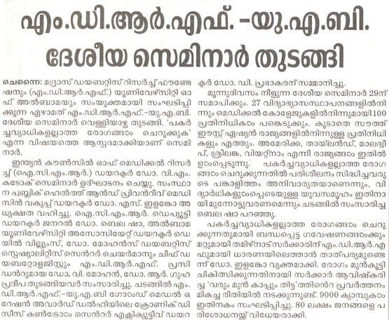 Malayalam---March-28,-2009