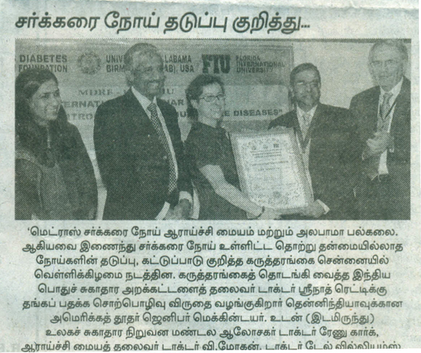 The Dinamani, Saturday, February 11, 2012