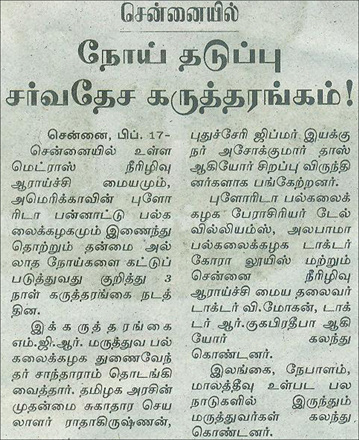 The MALAIMURASU, SUNDAY, FEBRUARY 17, 2013