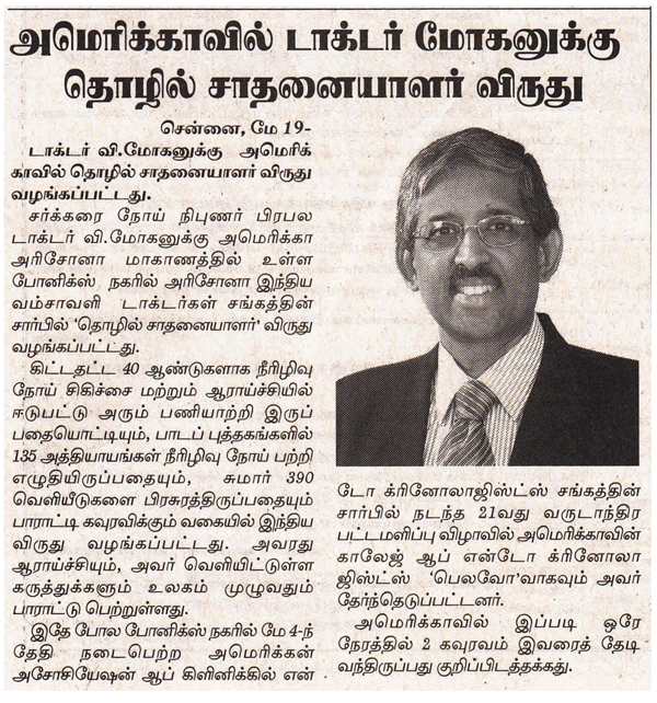 The Makkal kural, - 19th May, 2013