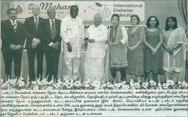 The Makkal kural, Sunday November 11, 2012_02