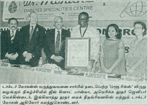 The Malai Malar, Sunday November 11, 2012