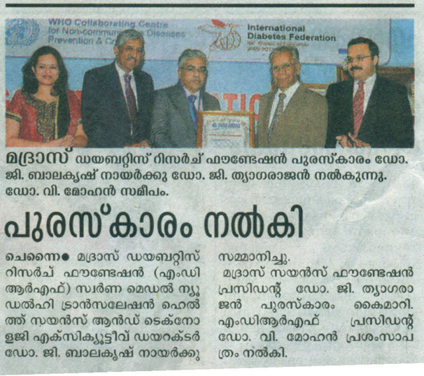 The Malayala Manorama, Monday, February 06, 2012