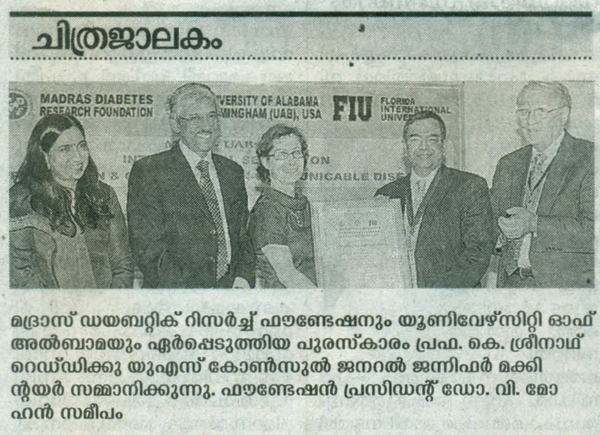 The Malayala Manorama, Saturday, February 11, 2012