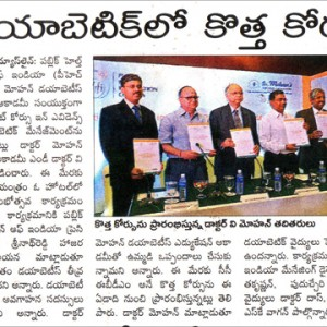 The Sakshi, Sunday, July 22, 2012