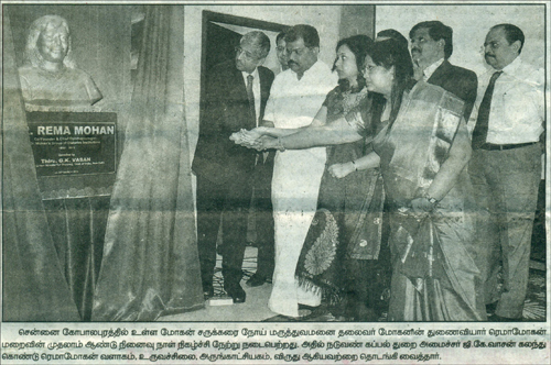 The Tamil Osai, Monday, March 26,2012