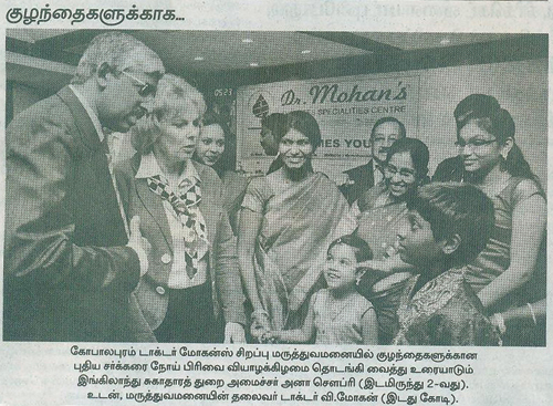 The dinamani, friday, january 18, 2012