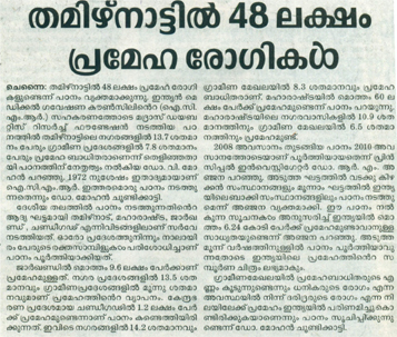 mathrubhumi30