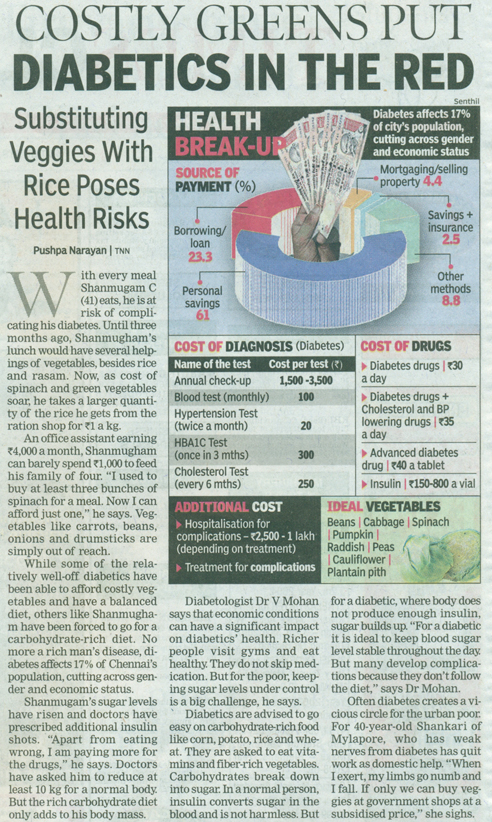 times of india jan-21 2011web