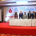 25th DMDSC GOLD MEDAL ORATION AWARD'