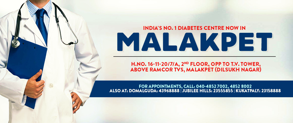 Diabetes-center-in-malakpet