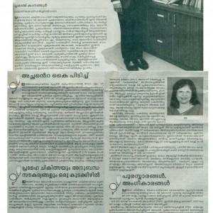 Mathrubhumi_21_april_2012