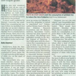 THE HINDU Monday April 16 2012