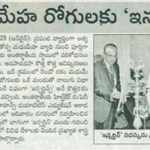 The Andhra Jyothi, Monday, April 30, 2012