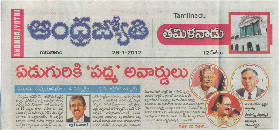 The  Andhra Jyothi, Thursday, January 26, 2012