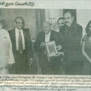 The Dinamani, Monday, April 9, 2012