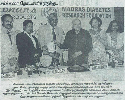 The Dinamani thursdayJuly 18,2013