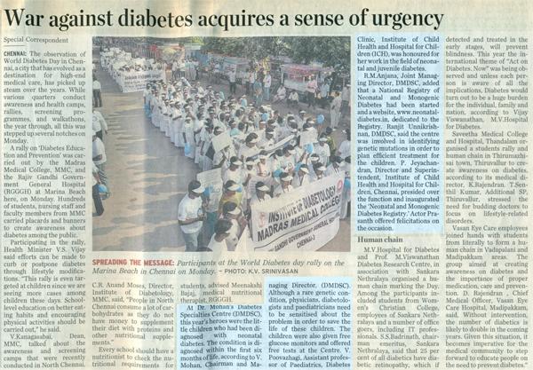 The Hindu - 15.11.2011