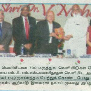 The Maalai Murasu, Monday, April 9, 2012