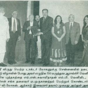The Maalaisudar, Monday, April 9, 2012