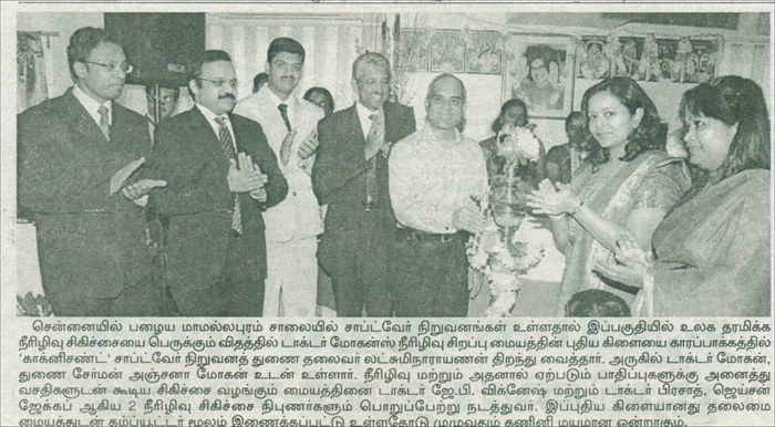 The Makkal Kural, Friday, March 9,2012