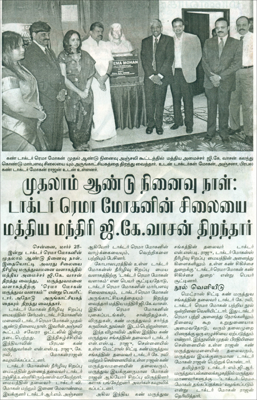 The Makkal Kural, Sunday, March 25,2012