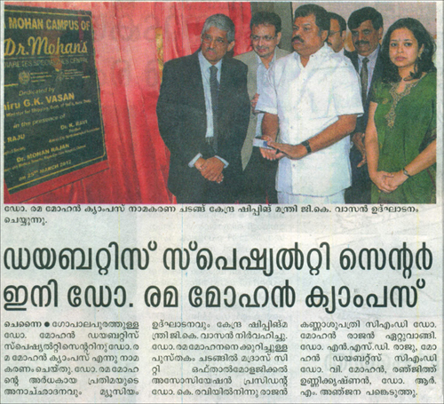The Malayala Manorama, Monday, March 26,2012