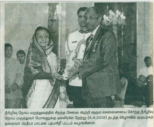 The Viduthalai, Thursday, April 5, 2012