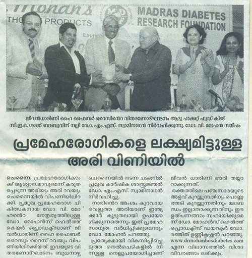 The mathrubhumi Thursday July18,2013