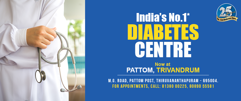 Trivandarum-Diabetes-center