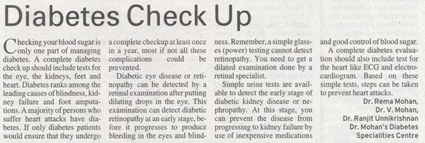 diabetes_checkup_hindu