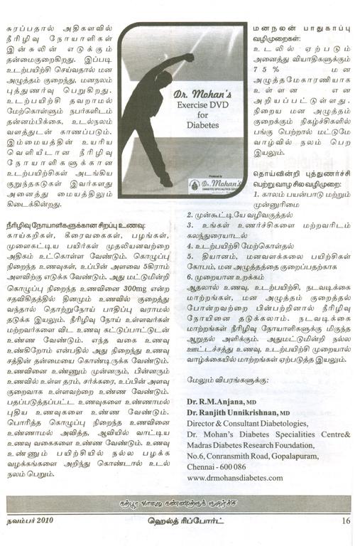 health report1