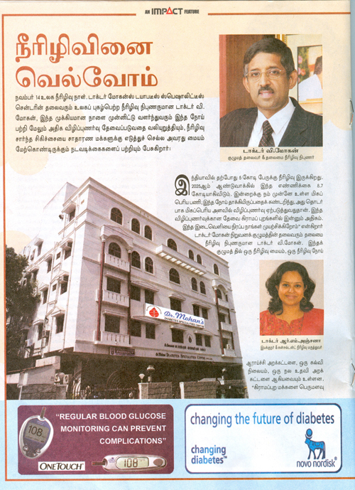 india today tamil01