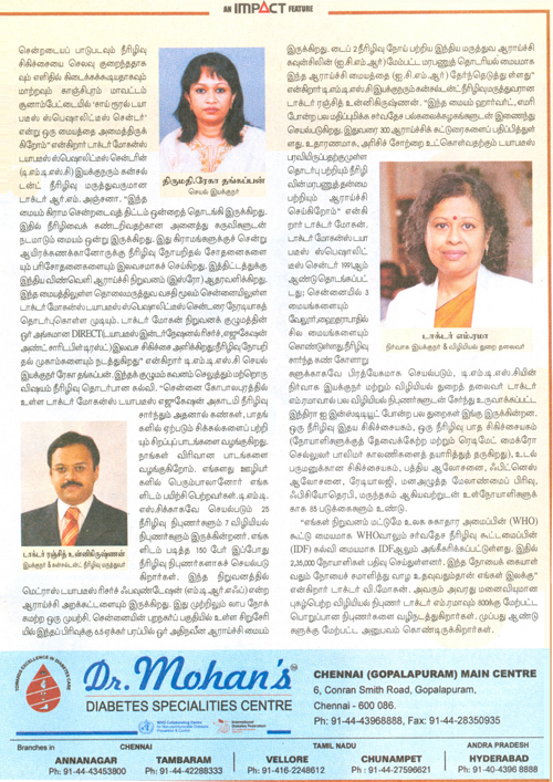 india today tamil02