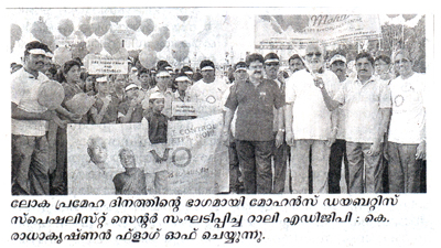 malayala manorama 15th November, 2010