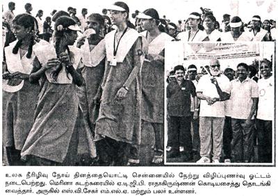 tamil sudar 15th November, 2010