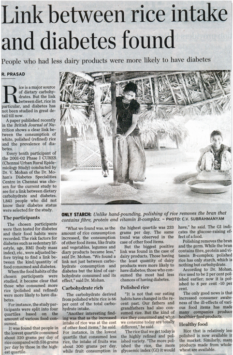 the_ hindu_ 20_ august